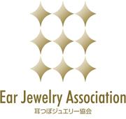 「耳ツボジュエリー サンプル画像」の画像検索結果